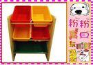 *粉粉寶貝玩具2館*書報收納白板桌 原色~外銷商品~超限量~售完為止