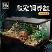 【非主圖款】刺猬龜箱陸龜蜥蜴蛇守宮爬寵