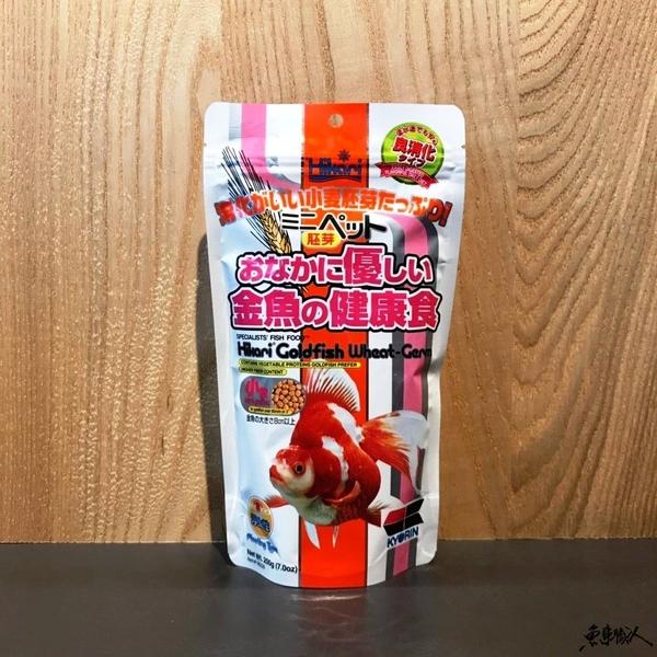 Hikari 高夠力【金魚胚芽飼料 200g】浮水型 錦鯉幼魚 熱帶魚 金魚飼料 營養均衡的飼料 魚事職人