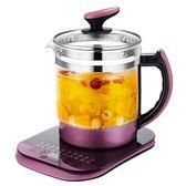 容聲養生壺加厚玻璃全自動迷你多功能電熱燒水壺辦公室煮茶器花茶 igo 露露日記