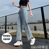 闊腿褲高腰闊腿牛仔褲女2020春季新款顯瘦顯高九分泫雅小個子寬鬆直筒褲 夏季上新