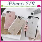 Apple iPhone8 4.7吋 Plus 5.5吋 鑽石紋手機套 立體背蓋 透明保護殼 全包邊手機殼 菱紋保護套 軟殼