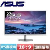 ASUS華碩 27型 護眼寬螢幕 MZ279HL