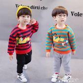 男童秋冬衛衣寶寶加厚打底衫1-2-3-4-5歲兒童長袖T恤嬰兒保暖衣潮·蒂小屋
