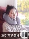 充氣枕旅行充氣U型枕u形頸椎枕頭按壓式脖子護頸枕飛機睡覺神器便攜靠枕