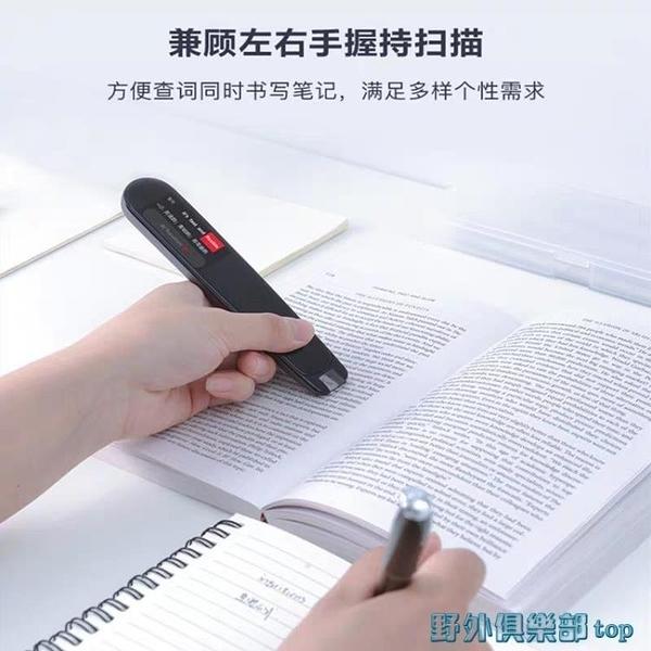 翻譯筆 網易有道詞典筆2.0翻譯筆二代便攜掃描筆閱讀電子詞典筆學生英語翻譯神器 快速出貨
