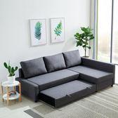沙發床可折疊現代布藝沙發省空間可變床 MKS薇薇家飾