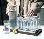 玻璃杯套裝家用6只裝杯子北歐簡約網紅水杯ins果汁飲料杯