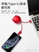 幾素蘋果數據線安卓二合一伸縮iphone充電線11便攜加長手機type c快充oppo閃充x華為vivo一 探索先鋒