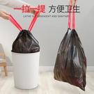 家用垃圾袋手提式加厚抽繩塑料袋廚房圾圾桶背心拉垃袋大號實惠裝 美眉新品