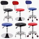 吧檯椅 吧臺椅現代簡約美容凳酒吧凳旋轉升降椅家用圓凳子高腳凳椅子靠背免運快出