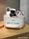 紙巾盒 抽紙盒家用客廳茶幾餐廳創意可愛簡約輕奢多功能遙控器收納紙巾盒 城市科技