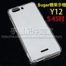 【TPU】糖果手機 SUGAR Y12 ...