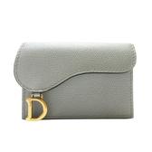 Dior 迪奧 石灰色小牛皮 SADDLE 翻蓋名片夾 【二手名牌 BRAND OFF】