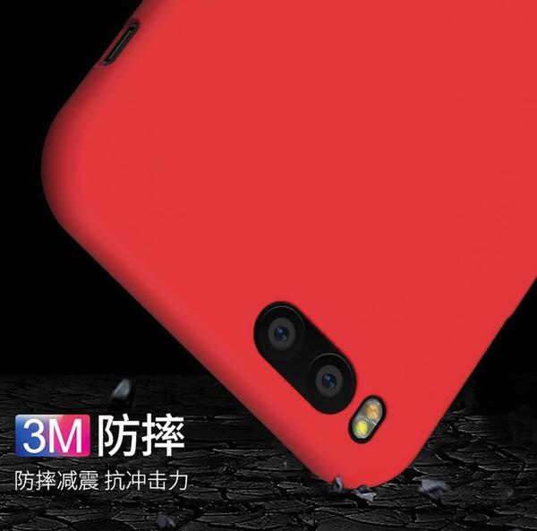 小米 小米 A2 小米6 紅米6 液態硅膠 手機殼 小米6X 輕薄磨砂軟殼 防摔 硅膠 保護套 保護殼