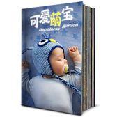 照片書相冊diy手工定制作創意寶寶情侶相片浪漫做紀念冊個人寫真