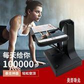 搖步器手機自動計步器平安步數搖擺器刷步神器女微信運動刷步暴走OB5615『美好時光』