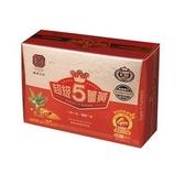 豐滿生技~超級5薑黃膠囊550毫克x60粒/盒