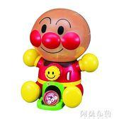 娃娃機  日本進口面包超人人偶扭蛋機音樂旋轉滾滾球扭蛋公仔玩具  mks阿薩布魯