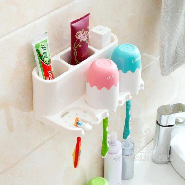 牙刷架刷牙杯洗臉漱口杯套裝【一周年店慶限時85折】