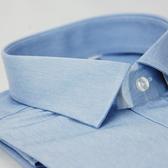 【金‧安德森】藍刷色窄版長袖襯衫