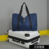 旅游包 男士行李袋手提短途旅行包大容量行李包尼龍防水旅行袋休閒 【全館免運】