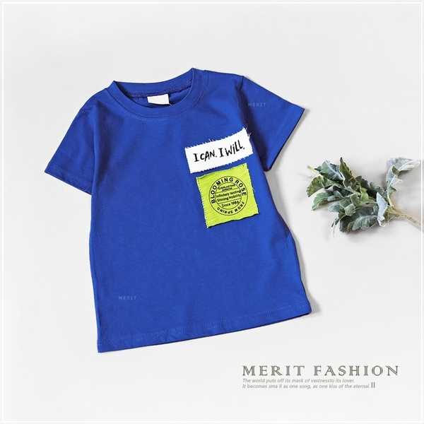 大童 寶藍英字母抽鬚小織標圓領短T 男童 棉質 春夏 短袖 上衣 T恤