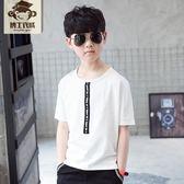 男童短袖t恤衫韓版童裝兒童2018新款夏季純棉 HH2177【潘小丫女鞋】
