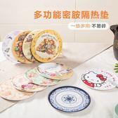 仿瓷餐墊 餐桌盤墊碗墊隔熱墊耐熱防燙