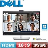 DELL 27型 C2722DE 視訊會議螢幕