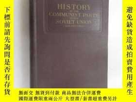 二手書博民逛書店英文書罕見HISTORY COMMUNIST PARTY SOVIET UNION(共562頁) 硬精裝Y15