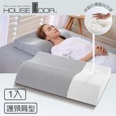 House door 涼感親膚記憶枕超吸濕排濕表布護頸肩型月光白