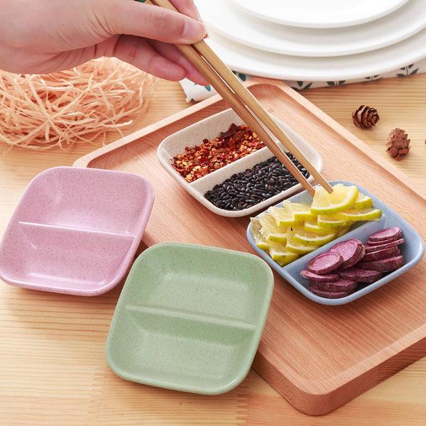 小麥秸稈調味碟 日式醬油小菜調味料分格碟-艾發現