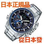 免運費 新品 日本正規貨 CASIO 卡西歐 EDFICE ECB-800D-1AJF太陽能手錶 時尚商务男錶 智能手機鏈接功能