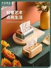 紙巾盒 輕奢紙巾盒客廳家用桌面北歐創意簡約收納高檔餐廳歐式復古抽紙盒 寶貝
