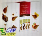 [COSCO代購] W119054 Hamlet 精選綜合巧克力脆片組 125 公克 X 4入