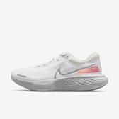 Nike Zoomx Invincible Run Fk [CT2228-102] 男鞋 運動 慢跑 抓地力 緩震 白