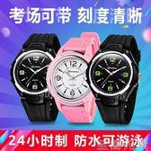 兒童手錶男孩電子錶防水初中小學生手錶女孩青少年小孩石英錶夜光 至簡元素