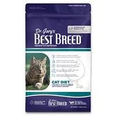 【寵物王國】貝斯比-天然珍饌 全齡貓配方5.4kg