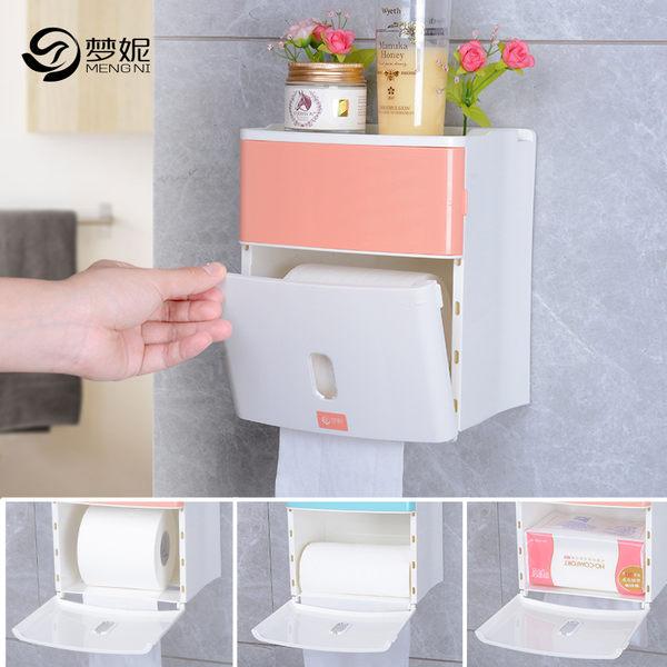 衛生紙架創意置物架抽紙盒捲紙筒免釘免打孔防水衛生紙盒 全館八折柜惠