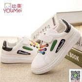 小白鞋-春秋季新款男童寶寶鞋