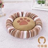 狗狗窩小型犬冬季保暖寵物用品狗狗床墊子貓窩【宅貓醬】