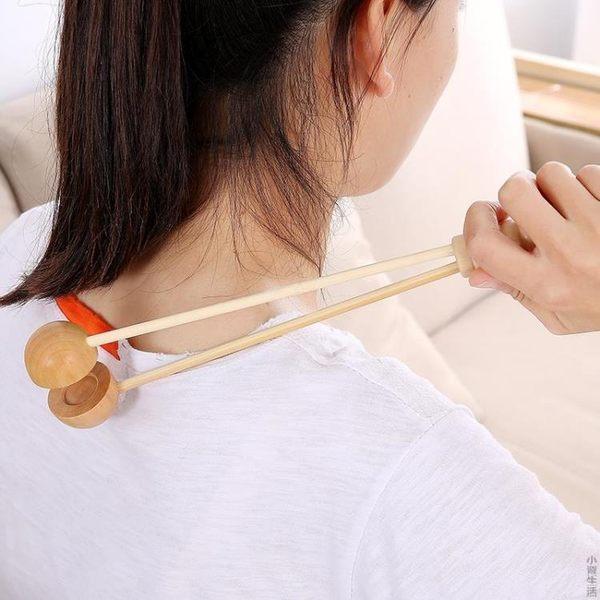 木質按摩錘子敲背捶腿部穴位拍打經絡按摩器敲打錘按摩棒小捶背器JRM-1647