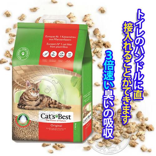 【培菓平價寵物網】德國凱優CATS BEST》紅標除臭凝結木屑砂-10L