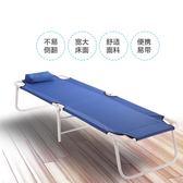 雙十二狂歡購簡易折疊床單人床家用躺椅午休床折疊椅成人午睡床陪護便攜行軍床
