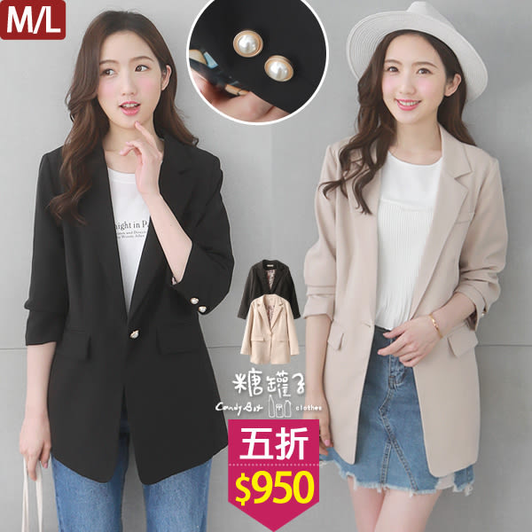 【五折價$950】糖罐子素面珍珠釦造型口袋翻領西裝外套→預購(M/L)【E53684】
