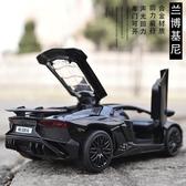 蘭博基尼模型仿真合金小汽車男孩玩具跑車車模兒童玩具車汽車警車