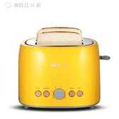 220v烤麵包機 家用2片全自動早餐機土吐司機 【創時代3c館】