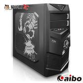 【貓頭鷹3C】aibo【霸王蠍II USB3.0】二大 電腦機殼[CASE-CB511-U3-S]