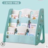 兒童書架簡易書架落地置物架寶寶書架書櫃玩具收納架小書架繪本架LX春季新品